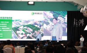 益言|钱晓华:阿拉善SEE企业家的生态环保之路