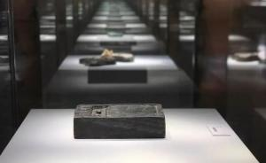 """从""""翰池墨海""""展看砚的历史演变,赏吴昌硕铭太史砚"""