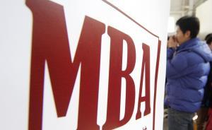 英国金融时报全球MBA排行榜:中欧国际工商学院跃居第五