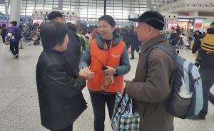 杭州春运志愿者服务团队:坚持12年,队伍超3000人