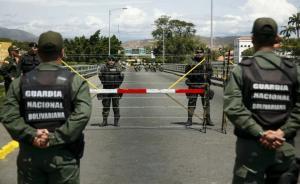 观察|委内瑞拉军力盘点:抵御外敌武装干涉,实力如何?