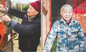 武汉85岁老人省吃俭用捐千万积蓄:人民认可我,我就很幸福