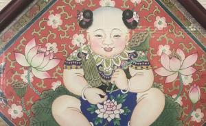 年画寻访④丨守住年味儿,杨柳青就这样一代代传承