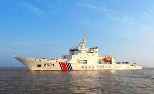 中国海警舰艇编队2月11日在我钓鱼岛领海巡航