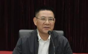张德霖不再担任自然资源部党组成员职务