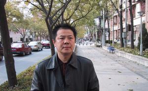 文化观潮|作家王刚:10年商海沉浮与老板靳树增