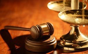 """温州严防""""官赖"""":法院与41个政府部门信息共享、联合惩戒"""