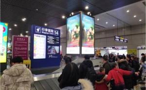 """不再担心""""暴力分拣"""",成都机场实现行李提取双向可视化"""
