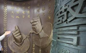 中纪委机关报:坚决抵制打着领导干部旗号谋私者