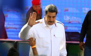 硬中带软,曲线求和:委内瑞拉应对美国压力的可能选项