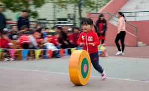北京幼儿园将评分定级,公共区必威体育appios监控全覆盖