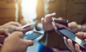 光明日报:教育类有害App顶风作案,必须管
