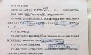 河北保定一小区产权70年变40年,官方:属历史遗留问题
