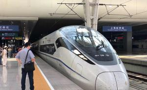 京沪高铁注册资本减少906亿:法定代表人变更,增4名独董