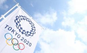 朝韩将组建女篮、女曲、赛艇、柔道4个联队参加东京奥运会