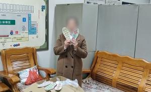 八旬母亲千里捎来的五双手工鞋垫丢了:重庆在杭女子急得报警