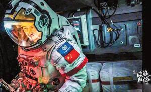 杭州一老师将《流浪地球》搬进教室:帮助学生了解科幻小说