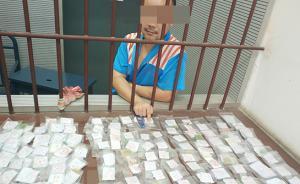湖南双峰男广西租房办假证,警方由此摧毁制假黑链抓198人