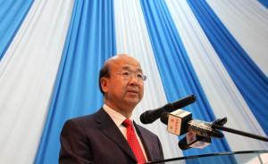 刘显法任外交部分管行政财务工作的部长助理,李惠来不再担任