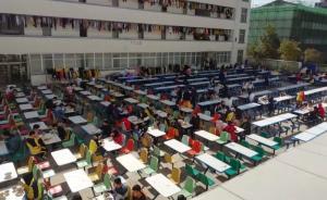 昆明一中学被指强制实行包餐制每月750元,教育局介入调查