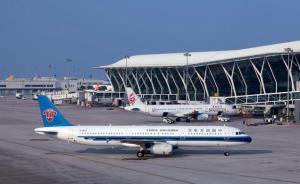 上海变迁|浦东机场:鲲鹏展翅,二十年间从零走向世界一流