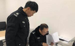 乘公交车上班途中突发心梗,武汉54岁民警再也没有醒过来