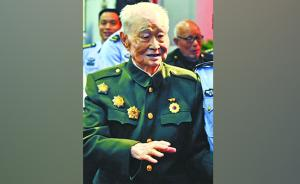 湖北媒体追忆开国少将方槐:长征途中聆听毛主席讲遵义会议