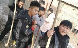 河南大学生用勤工俭学的钱修村中主干道:村民感动,村委反思