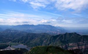 山西:已退出自然保护区和泉域重点保护区内的所有矿业权