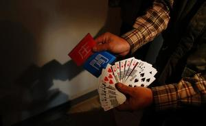 "QQ赌博群群主""稳赚不赔""的背后:利用""外挂""软件控制"