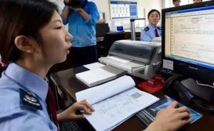 税务稽查权的法律定位与立法完善