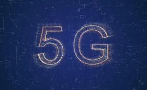 除了下载快,5G用途到底在哪