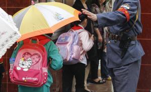上海校园安全新规问答:学生安全区域是什么?将如何建设?