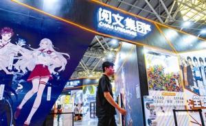这些互联网新贵在上海迅速成长,信息消费新热点正在形成