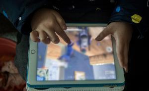 报告指出:建议家长善于利用网络游戏进行亲子沟通