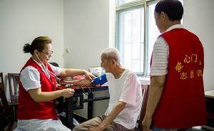 政府工作报告:引导支?#31181;?#24895;服务和慈善事业等健康发展