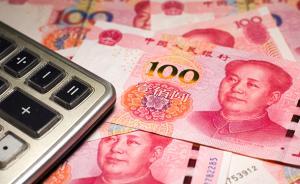 交通银行首席经济学家连平:存贷款基准利率下调可能性变小