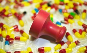 四部门明确罕见病药品减税政策