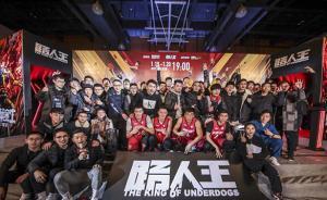 """NBA2KOL为中国草根选手建模,""""路人王""""也能挑战库里"""