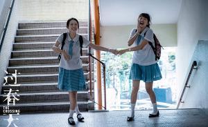 """一部""""好看""""的青春片,应该具?#25913;?#20123;元素"""