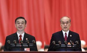 澎湃速读 两高报告强调民企权益保护,防止将经济纠纷当犯罪