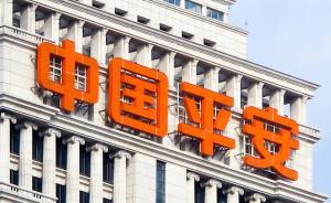 ?#36861;?#19978;市险企年报:中国平安去年净赚1074亿同比增20%