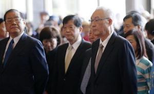 台湾多个政?#22330;?#22242;体纪念孙中山逝世94周年