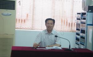 广西融安县一高中校长被查,该校经集体研究后受贿