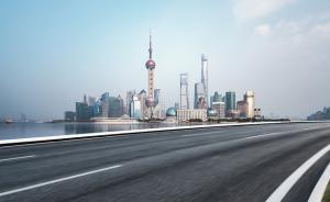 上海进一步优化营商环境实施计划:设营商环境优化提升咨询会