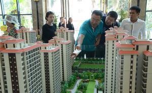 """海南:房价总原则上均价不能上涨,但要避免""""天花板""""一刀切"""