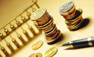 金融领域酝酿更高层次对外开?#29275;?#37325;点区域或先行先试部分政策