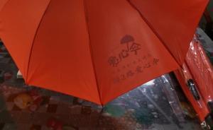 暖闻 杭州公交车司机随手借出一把伞,乘客回赠一百把爱心伞