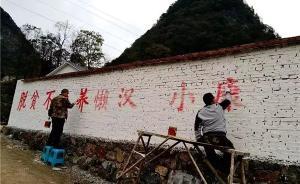 中国农业大学教授李小云:?#29420;?#26159;因为懒惰吗?