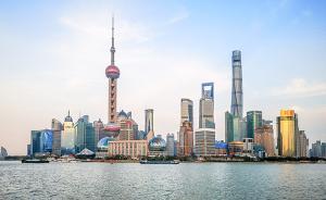 上海站?#28909;?#29699;金融中心前五名,与伦敦、香港、新加坡差距缩小